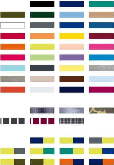 colores ropa laboral